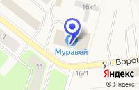 Схема проезда до компании МАГАЗИН ОДЕЖДЫ НЕЖЕНКА в Новодвинске