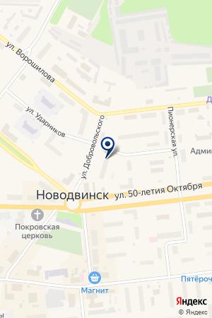 ДЕТСКИЙ САД ВЕСНЯНКА на карте Новодвинска
