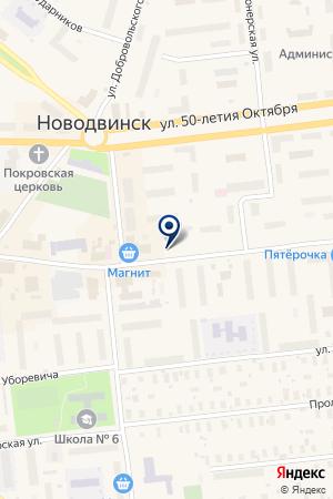 КОМПЬЮТЕРНАЯ ФИРМА НОВОКОММ на карте Новодвинска