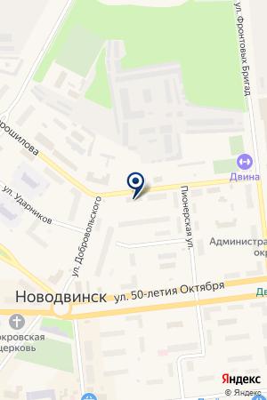 УПРАВЛЕНИЕ ВНУТРЕННИХ ДЕЛ (УВД) Г. НОВОДВИНСКА на карте Новодвинска