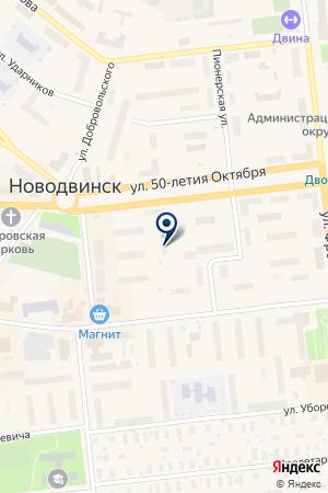 АПТЕЧНЫЙ ПУНКТ на карте Новодвинска