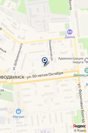 ТФ ИРБИС на карте Новодвинска