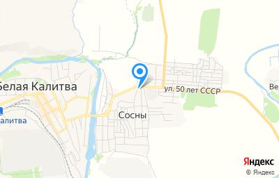 Местоположение на карте пункта техосмотра по адресу Ростовская обл, Белокалитвинский р-н, поселок Сосны, ул Центральная, д 82А