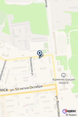 АВТОБУТИК на карте Новодвинска