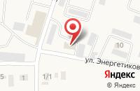 Схема проезда до компании Электрон в Семикаракорске