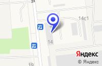 Схема проезда до компании АРХАНГЕЛЬСКИЙ ФАНЕРНЫЙ ЗАВОД в Новодвинске