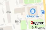 Схема проезда до компании Грааль в Новодвинске