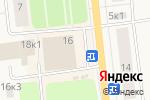 Схема проезда до компании Татьяна в Новодвинске