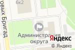 Схема проезда до компании Городской совет депутатов г. Новодвинска в Новодвинске
