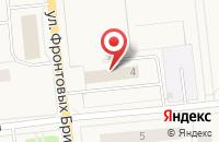 Схема проезда до компании Элар в Новодвинске