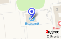 Схема проезда до компании БАССЕЙН в Новодвинске