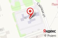 Схема проезда до компании Родничок в Ново-Талицах