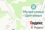 Схема проезда до компании Почтовое отделение №2 в Ново-Талицах
