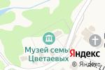 Схема проезда до компании Музей семьи Цветаевых, ГБУ в Ново-Талицах
