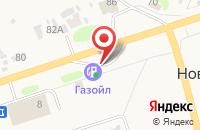 Схема проезда до компании АЗС в Ново-Талицах