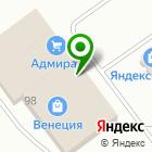 Местоположение компании Магазин текстиля