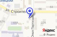 Схема проезда до компании ДЕТСКАЯ ХУДОЖЕСТВЕННАЯ ШКОЛА в Донецке