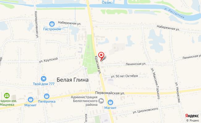 Карта расположения пункта доставки Ростелеком в городе Белая Глина