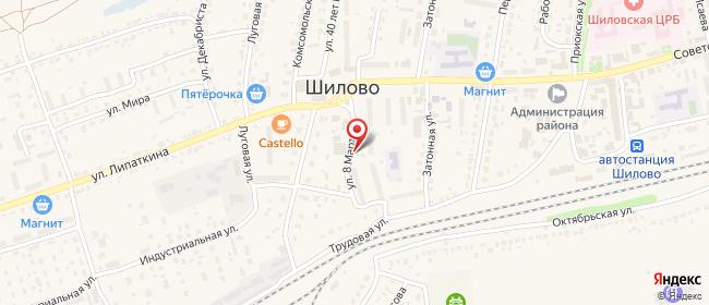 Карта расположения пункта доставки На 8 марта в городе Шилово