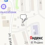 Магазин салютов Шилово- расположение пункта самовывоза