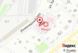 Медицинский центр Мирт в Костроме - переулок Инженерный, д. 18: запись на МРТ, стоимость услуг, отзывы