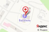 Схема проезда до компании Ла Багатель в Беломорье
