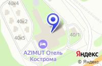 Схема проезда до компании БирШтадт в Костроме