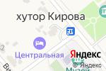 Схема проезда до компании Qiwi в Кировой