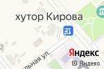 Схема проезда до компании Универсальный в Кировой