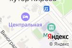 Схема проезда до компании Алеся в Кировой