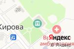 Схема проезда до компании Культурно-досуговый центр в Кировой