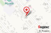 Схема проезда до компании Центральный в Кировой