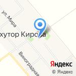 Амбулатория хутор Кирова на карте Армавира