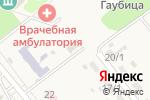 Схема проезда до компании Мои документы в Кировой
