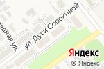 Схема проезда до компании Продуктовый магазин №1 в Кировой