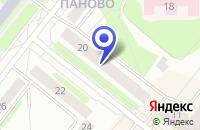 Схема проезда до компании ДОПОЛНИТЕЛЬНЫЙ ОФИС ИКБ СОВКОМБАНК в Костроме