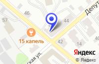 Схема проезда до компании Костромская областная организация Профсоюза работников государственных учреждений и общественного обслуживания РФ в Костроме