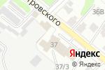 Схема проезда до компании Спецстроймонтаж в Костроме