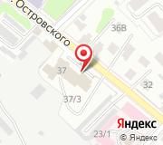 Управление Федеральной службы судебных приставов по Костромской области