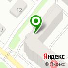 Местоположение компании Бетонный завод