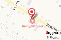 Схема проезда до компании Амбулатория в Новоалексеевской