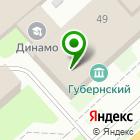 Местоположение компании Кострома-Концерт