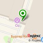 Местоположение компании Молодёжка