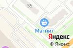 Схема проезда до компании Винный мир в Костроме