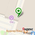 Местоположение компании ТСК Николь