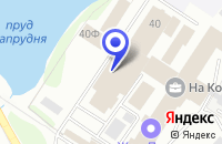 Схема проезда до компании ВУАЛЯ ДИЗАЙН СТУДИЯ в Костроме