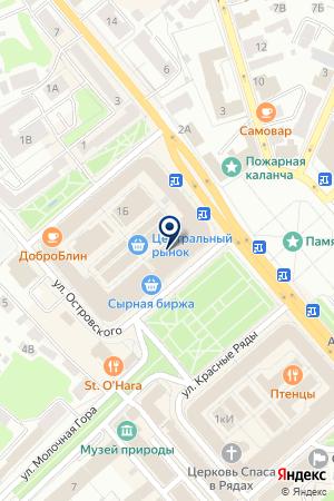 АПТЕКА ГУБЕРНСКАЯ на карте Костромы