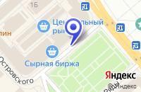 Схема проезда до компании ПРЕДВАРИТЕЛЬНАЯ ПРОДАЖА БИЛЕТОВ в Костроме