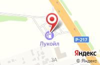 Схема проезда до компании Лукойл в Большевике