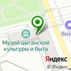 Местоположение компании Автошкола костромская
